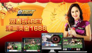 九州娛樂城手機版下載電子遊戲超多款式