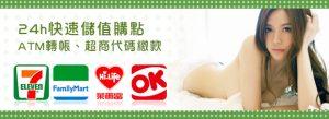 九州娛樂城手機版下載蘋果&安卓系統支援